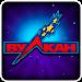 Download Клуб - Игровые автоматы 1.0 APK
