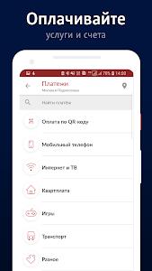 Download МТС Деньги 1.9.0 APK