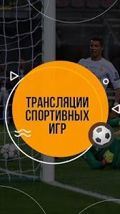 screenshot of Ставки Фонбет version 1.0