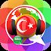Download تعلم التركية في 10 ايام 0.0.7 APK