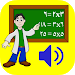 Download جدول الضرب الناطق للأطفال 1.32 APK