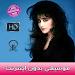 Download حميرا بدون انترنت - Homayra music 1.0 APK