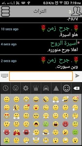 Download شات مصري 007 policy APK