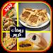 Download فطائرو معجنات رمضان (بدون نت) 6.0 APK