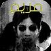 Download لعبة مريم 3.0 APK