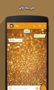 Download واتس اب الذهبي بلس 2017 Prank 2.0 APK