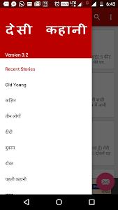 Download देसी कहानी - Desi Kahani 3.11 APK