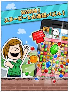 Download スヌーピー ドロップス 1.5.60 APK
