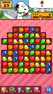 screenshot of スヌーピー ドロップス version 1.5.80