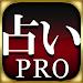 Download プロ仕様◆的中占い【3・7・12の暗号】浅野八郎 1.2.0 APK