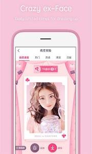 screenshot of Pitu version 5.10.3.2520