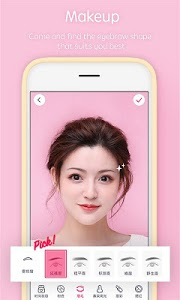 Download Pitu 5.9.5.2412 APK