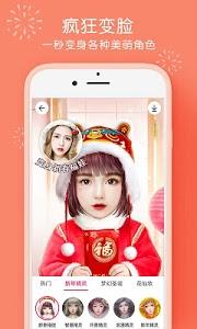screenshot of Pitu version 4.7.0.1347
