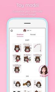 screenshot of Pitu version 5.7.0.2160