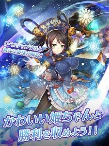 screenshot of 放置少女 〜百花繚乱の萌姫たち version 1.200.30