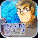 Download Tokyo Afterschool Summoners 3.3.3 APK