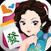 Download 麻雀 神來也13張麻將(Hong Kong Mahjong) 9.1.2 APK