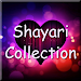Download +1000 Hindi SMS Shayri 3.1 APK