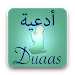 Download 30 Duaas (Invocations)  APK