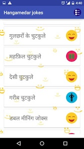 Download 5000 Hangamedar Chutkule Jokes 1.1 APK