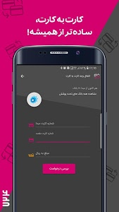 Download 724 7.2.4 APK