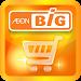 Download AEON BIG Malaysia 2.9.7 APK