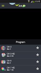 Download AIS Live TV 5.44 APK