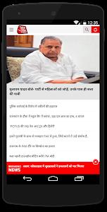 screenshot of AajTak Lite - Hindi News Apps version 1.0