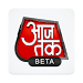 Download AajTak Lite - Hindi News Apps 1.0 APK