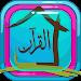 Download Al Qur'an Karim Murottal 1.0 APK