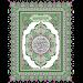 Download Al Quran AL Majeed 1.91 APK