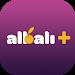 Download Albali plus 1.0.3 APK