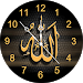 Download Allah Clock Live Wallpaper 1.0 APK