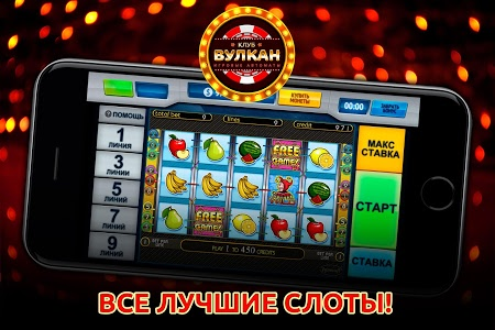 Download Apparatus - Slot Machines 1.0 APK