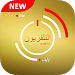 Download Arab TV Live - Arabic Television 2.2.8 APK