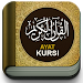Download Ayat Kursi MP3 dan Teks 1.0 APK