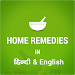 Download Ayurvedic tips & Home Remedies 1.7 APK