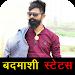 Download Badamashi Status 1.2 APK