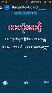 Download Bagan - Myanmar Keyboard 11.1 APK