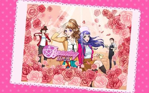 screenshot of Beauty Idol version 1.2.0
