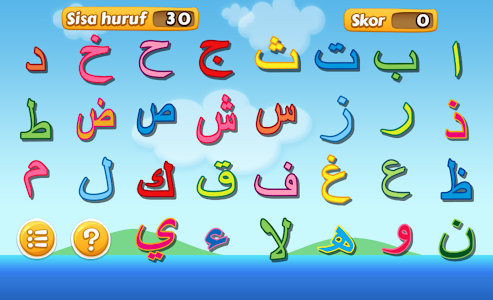 screenshot of Belajar mudah Hijaiyah version 1.97