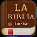 Download Biblia Reina Valera V2.2.5 APK