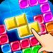 Download Block Puzzle Plus 1.2 APK