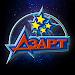 Download Casino Slots Gambling Machines 1.0 APK