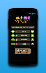 Download Cheat For Clash Royal Prank 1 APK