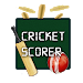 Download Cricket Scorer 5.5 APK