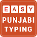 Download Punjabi Typing keyboard 1.2 APK