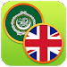 Download English Arabic Dictionary Free 2.96 APK