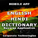 Download English Hindi Dictionary Free 12 APK