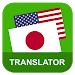 Download English Japanese Translator 1.6 APK